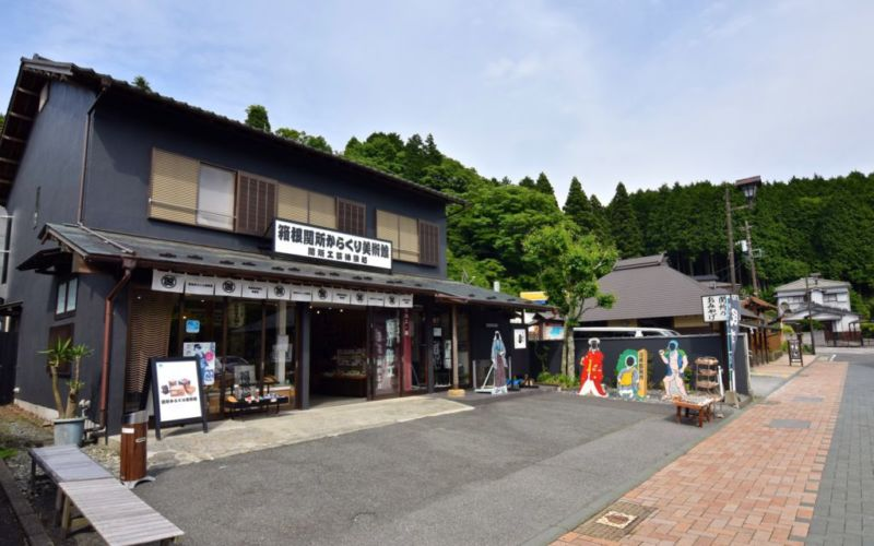 Shops en route to Hakone Checkpoint