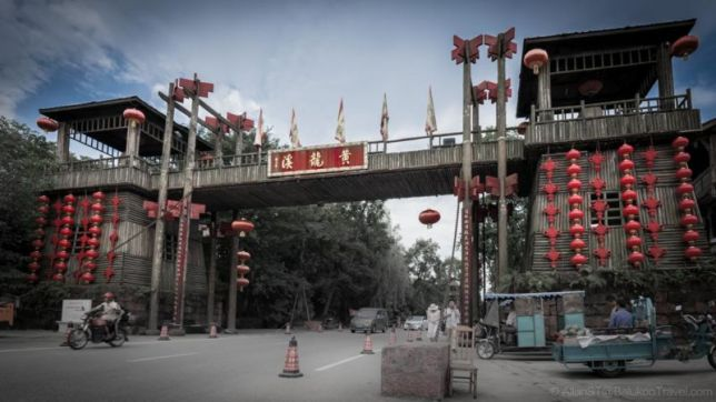 Former city gate of HuangLongXi Ancient Town (Chengdu, Sichuan Province, China)