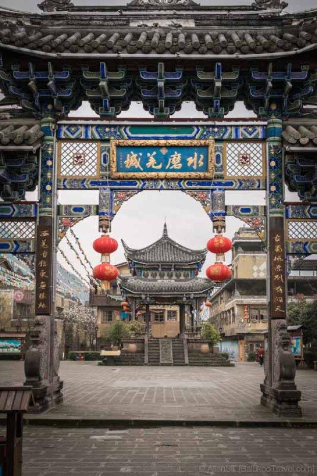 Restored ancient street in ShuiMoZhen (水磨镇) (Sichuan, China) (Mar-2017)