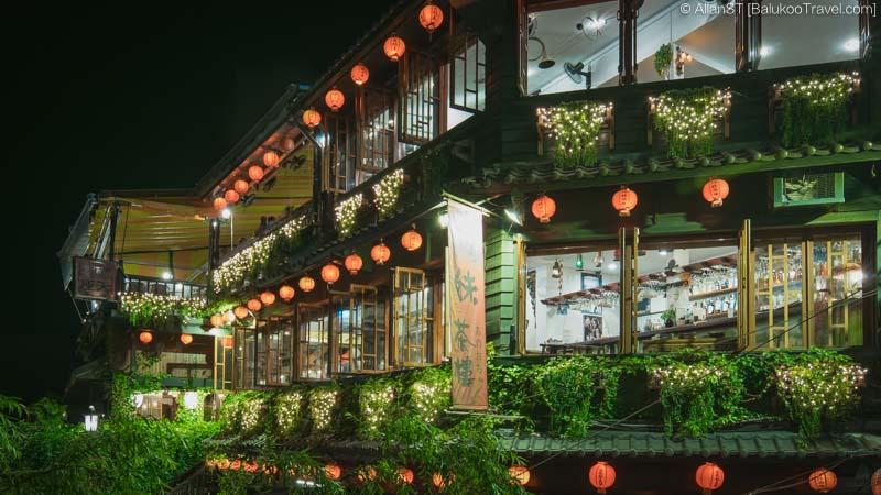 Jiufen Old Street (Taiwan) @2016