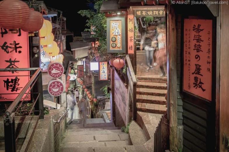 Steep stairway at Jiufen Old Street (Taiwan) @2016