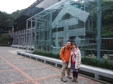 Museum of Gold, Jinguashi Gold Ecological Park (Taiwan) @2014