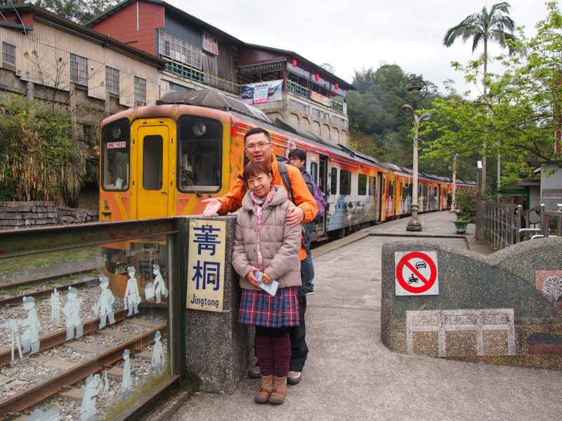 Jingtong Station, Pingxi Line (Taiwan) @2014