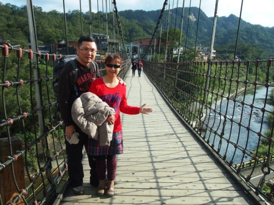 Jingan Suspension Bridge, Shifen (Taiwan) @2014
