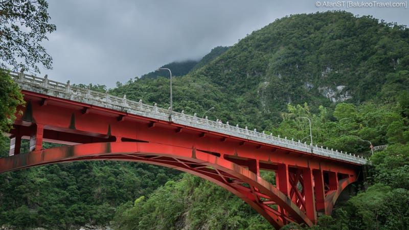 Shakadang Bridge (砂卡礑), Taroko Gorge (Hualien, Taiwan) @2016