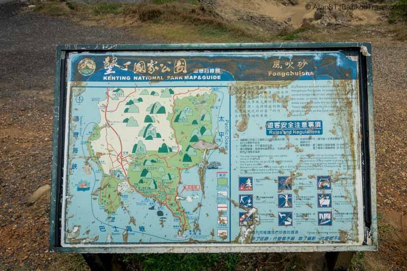 Fengchuisha (風吹沙), Kenting National Park (Taiwan)