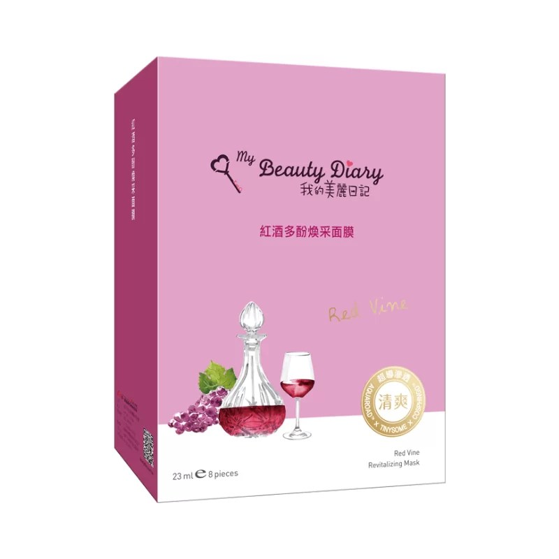 My Beauty Diary Red Vine Revitalizing