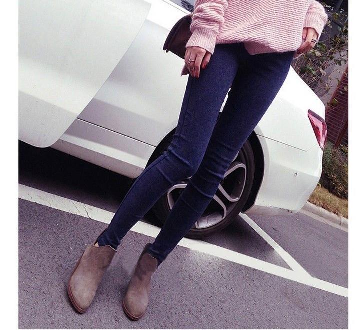 Fleece Lined Maternity Jeans
