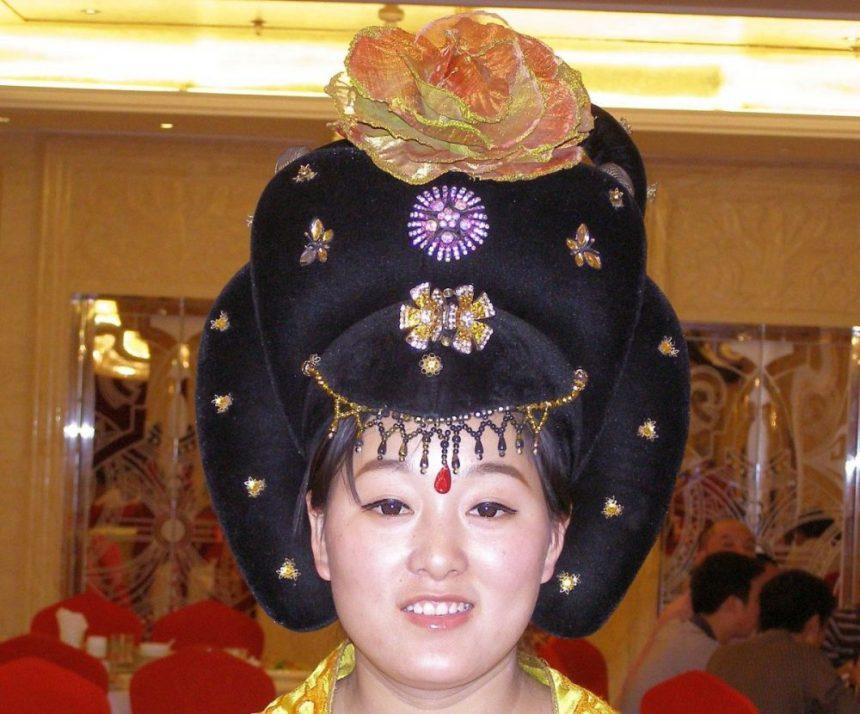 Shangguan