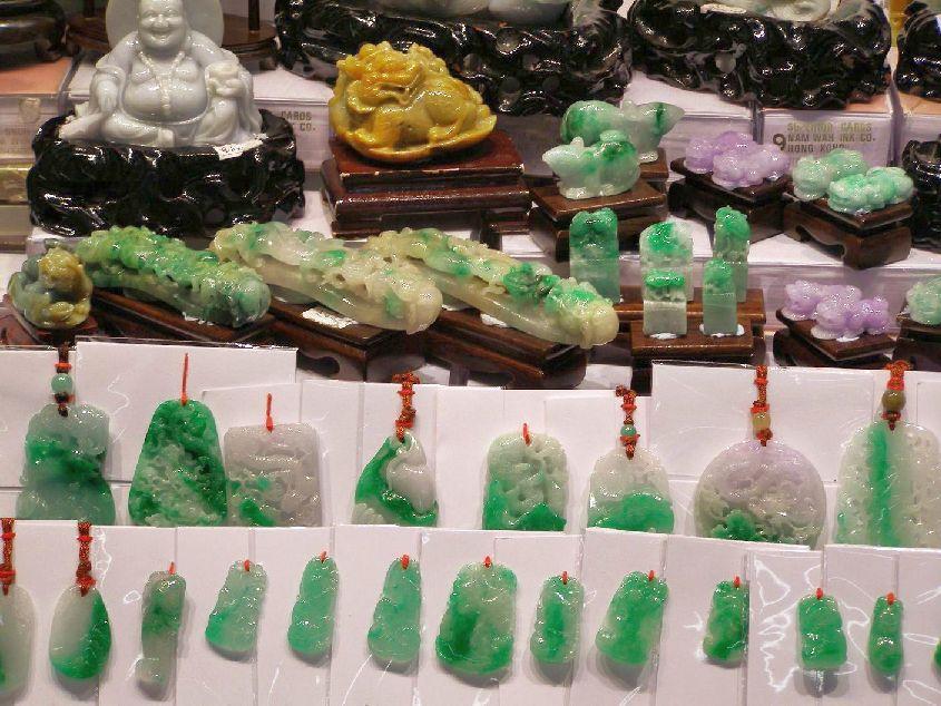 Anhänger aus Jade