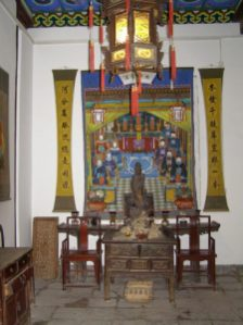 Xi'an Wohnhof der Familie Gao Altar
