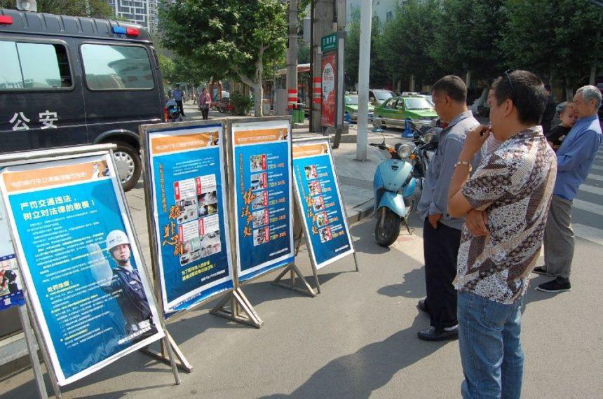 Verkehrserziehung Chengdu 2013