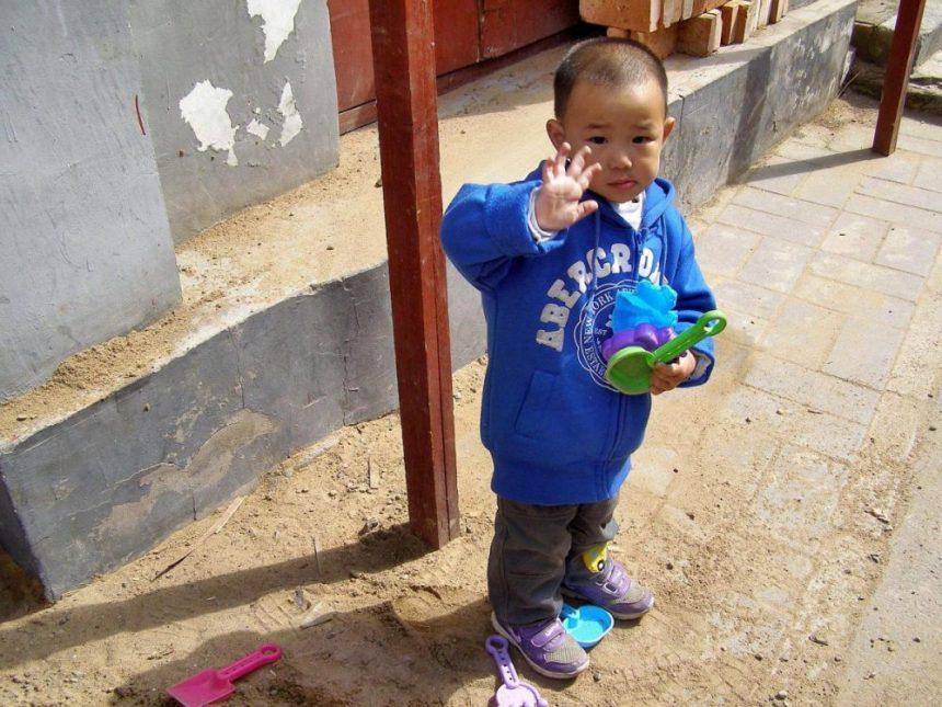 Kind in Peking