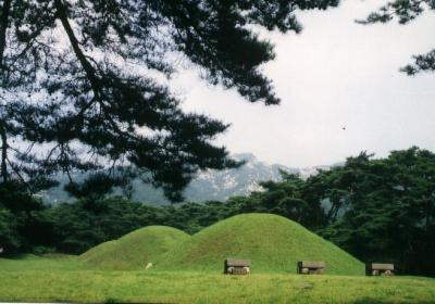 Königsgräber Südkorea Gyeongju