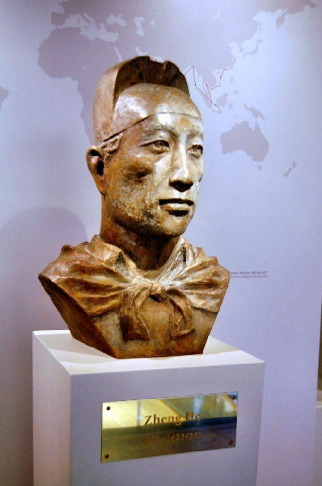 Maritimes Museum Zhenghe