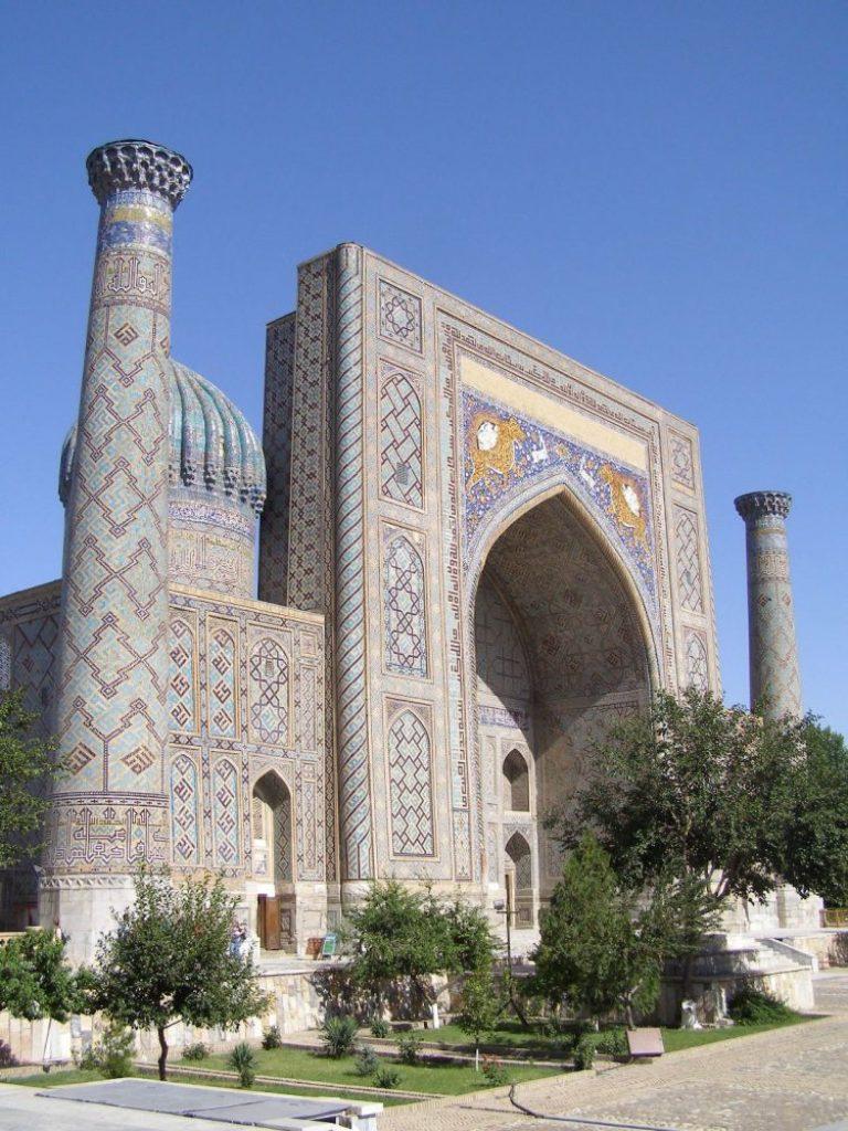 Samarkand Shir Dor Medresse