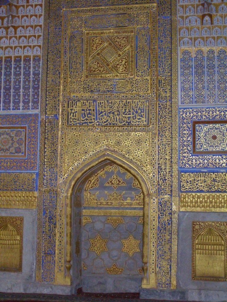 Registan Platz Goldene Moschee