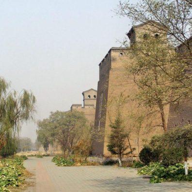 Stadtmauer von Pingyai