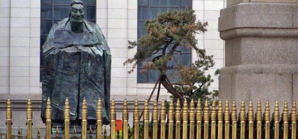 Konfuzius. von alten und neuen Zeiten - Konfuzius