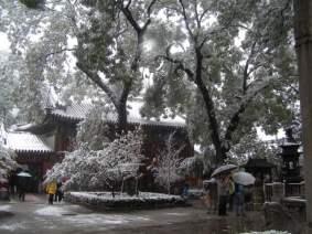 Guangji Tempel