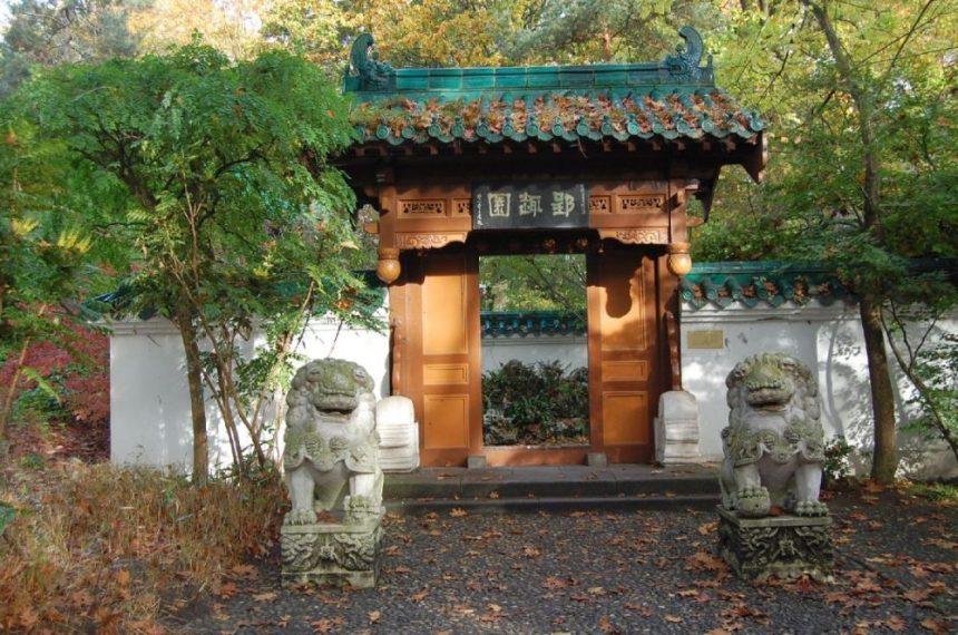 Duisburg Chinesischer Garten