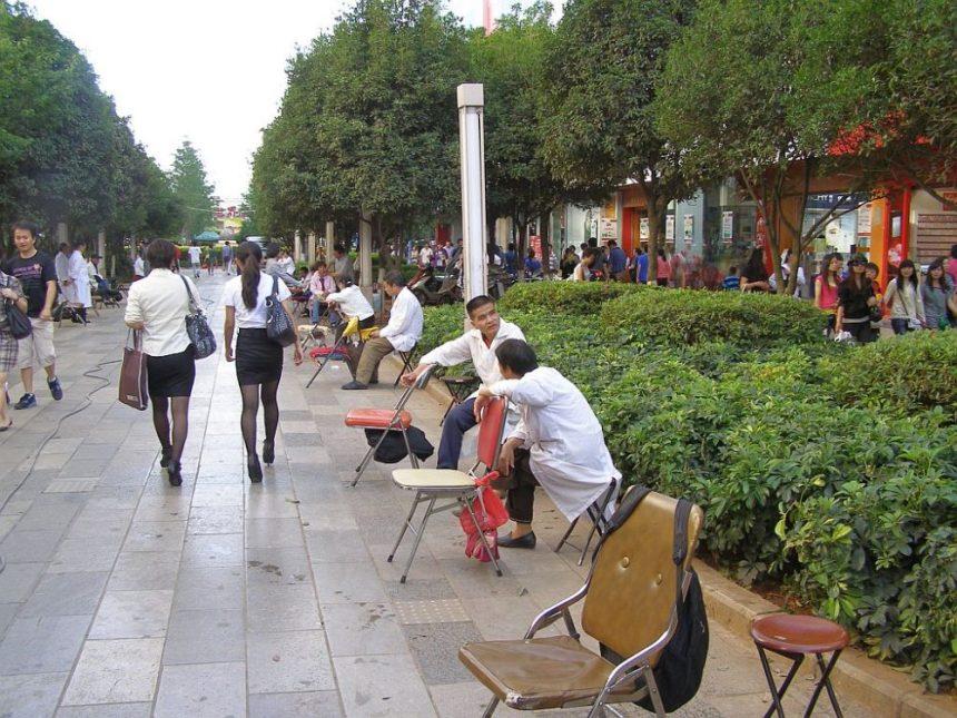 Massage in China: öffentlich
