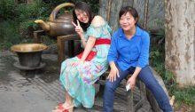 Chengdu Chinesisch zählen: 2