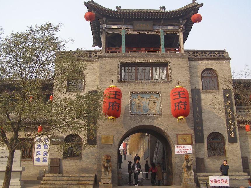 Wohnhof der Familie Wang das prächtige Eingangstor