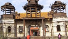 Der Palast des Allumfassenden Glücks