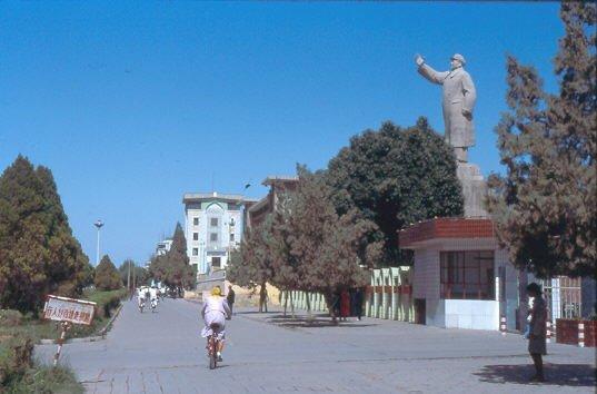 Mao Statue 1992
