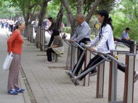 Xi'an Stadtmauerpark
