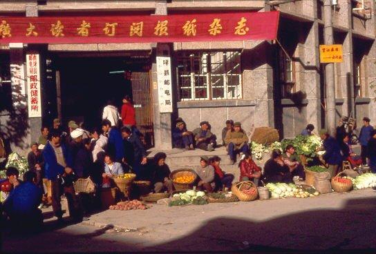 Nanping Markt 1987 - China - Vorurteile ?