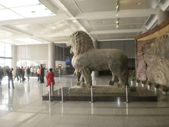Xi'an Provinzmuseum
