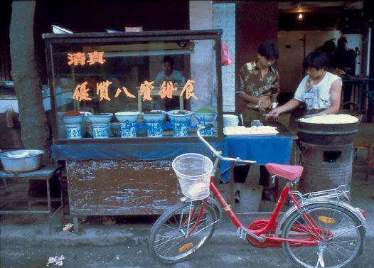 Nudeln in Xi'an