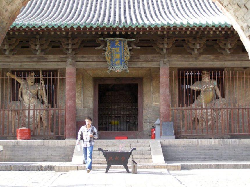 Shuanglin-Tempel Halle der Himmelskönige