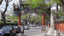 Peking Altstadt Guozijian Strasse