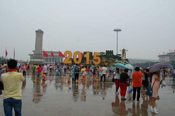Feiertagsdekoration auf dem Platz des Himmlischen Friedens
