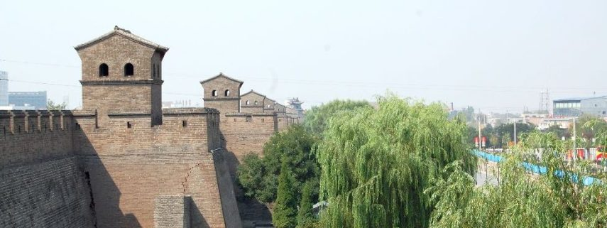 Stadtmauer in Pingyao