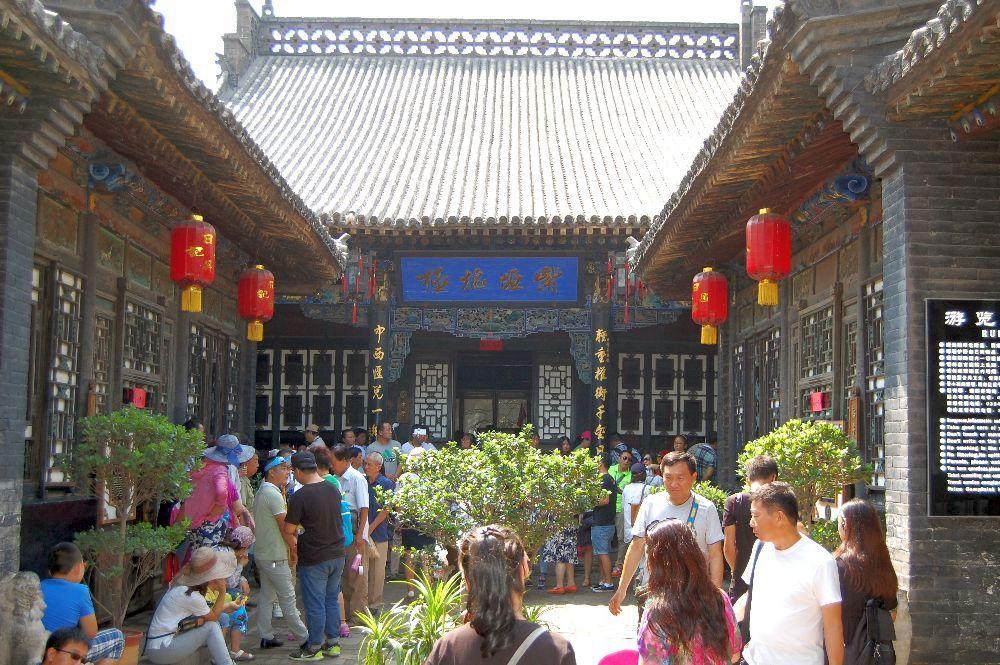 Hof der Rishengchengbank in Pingyao