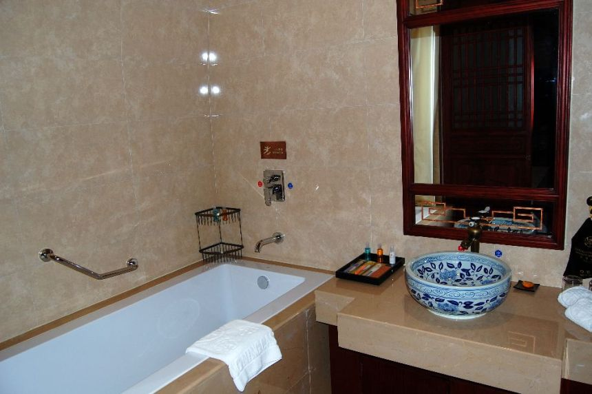 Badezimmer Chongning Castle