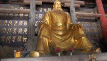 Yao Tempel Linfen
