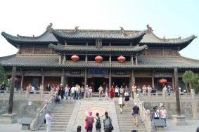 A China 5