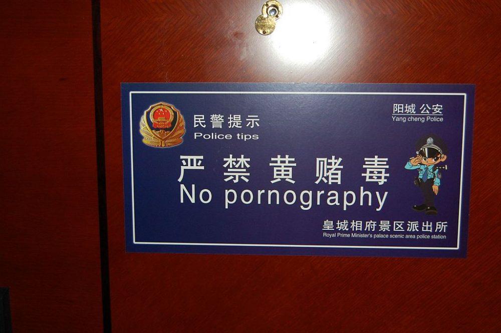 Geld = Pornografie