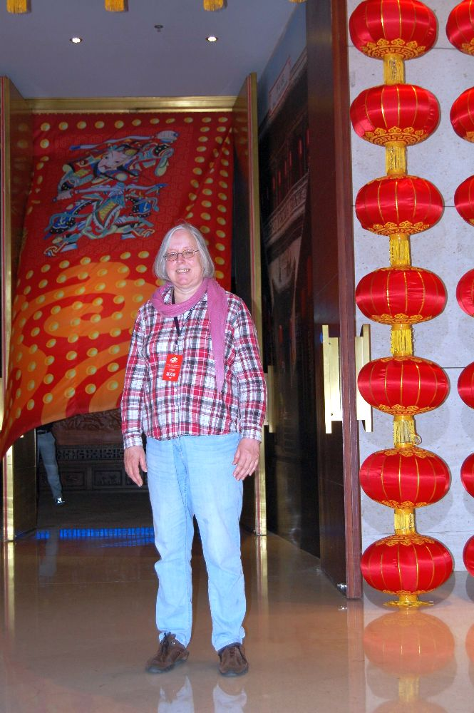 VIP in Shanxi