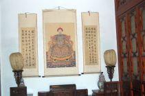 Huangcheng Xiangfu Kaiser Kangxi