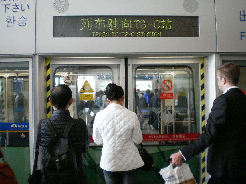 Peking Terminal 3