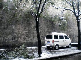 An der Stadtmauer