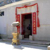 Tempel in Stanley