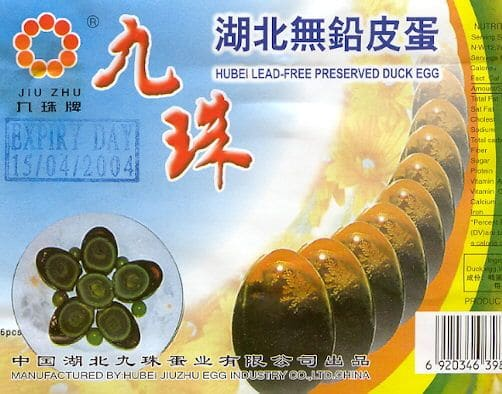 Schewarze Eier aus dem Asia-Laden