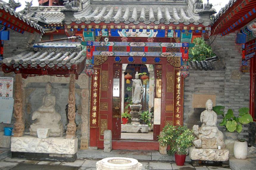 Songtang Museum